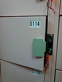 F1010379